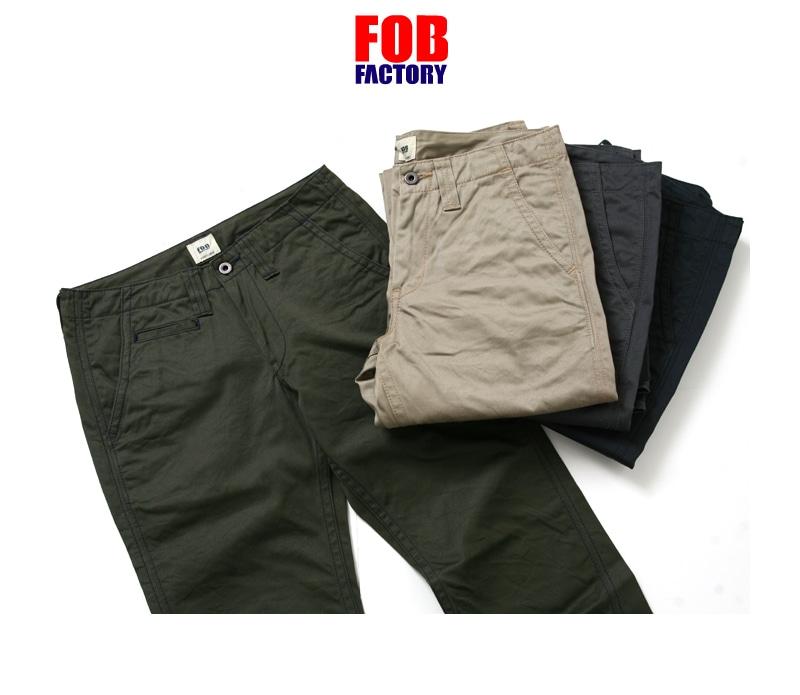 FOB FACTORY(エフオービーファクトリー) フュージョン トラウザー FUSION TROUSERS F0242