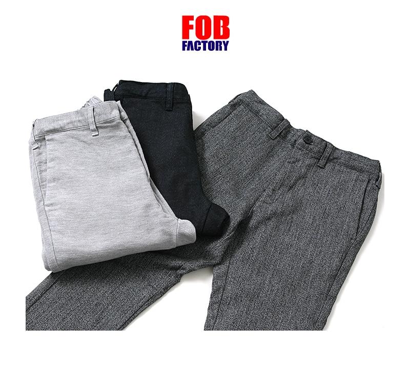 FOB FACTORY リラックスナローイージーパンツ F0438