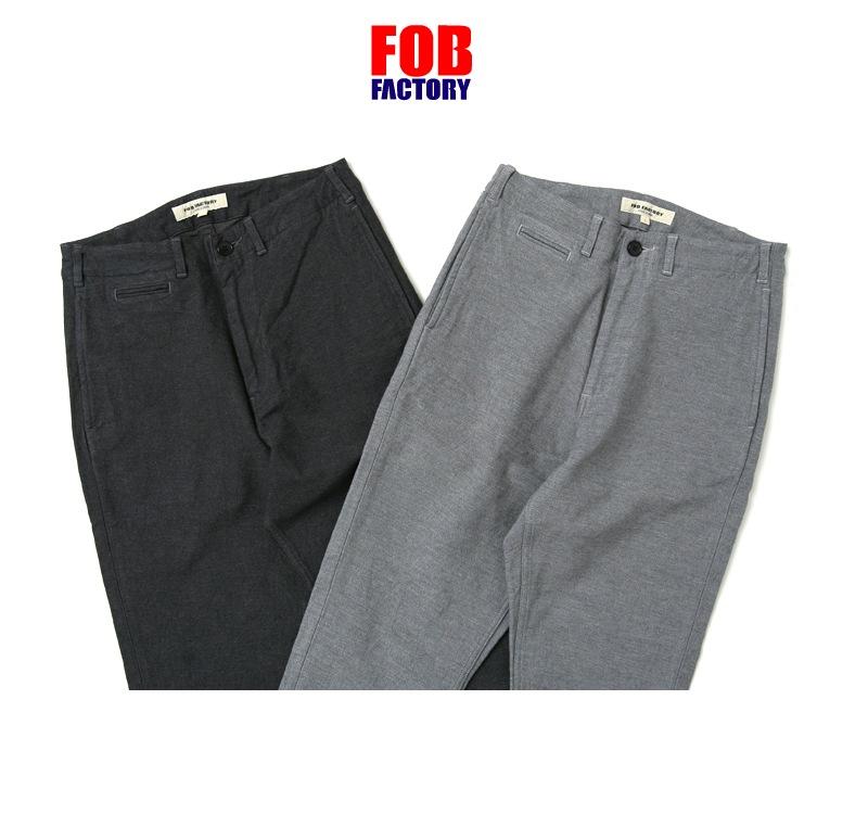 FOB FACTORY FOBファクトリー ワイドトラウザー F0452