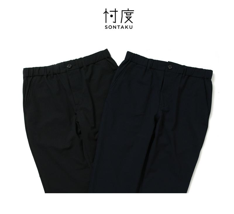 SONTAKU ソンタク ポケッタブルドライジャケット POCKETABLE DRY JKT 99986