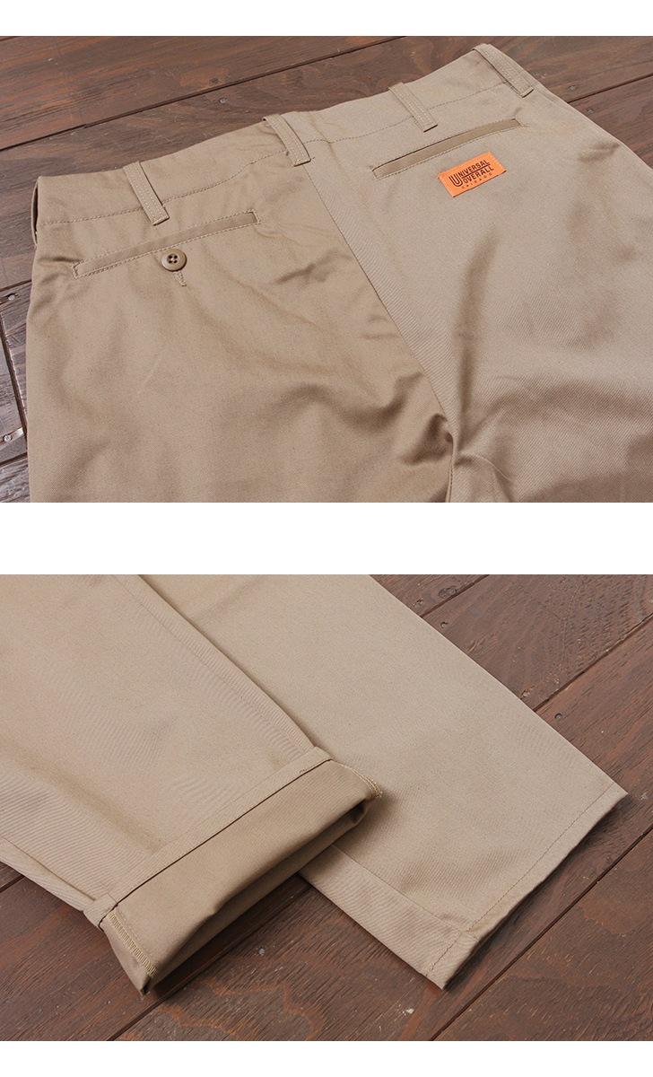 UNIVERSAL OVERALL Industrial Tuck Pants ユニバーサルオーバーオール インダストリアルタックパンツ U7426249