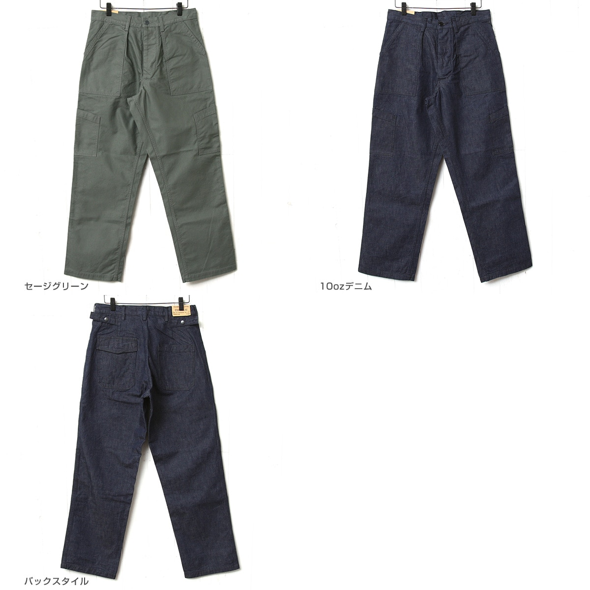 WORKERS ワーカーズ Air Force Baker Standard-Fit エアフォースベーカーパンツ スタンダードフィット