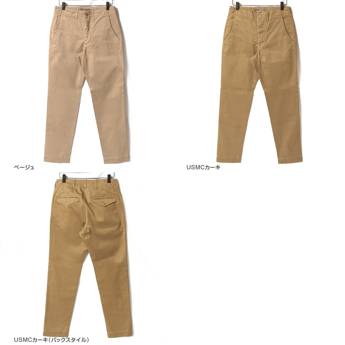 WORKERS ワーカーズ Officer Trousers,Class1 オフィサートラウザー スリムフィット