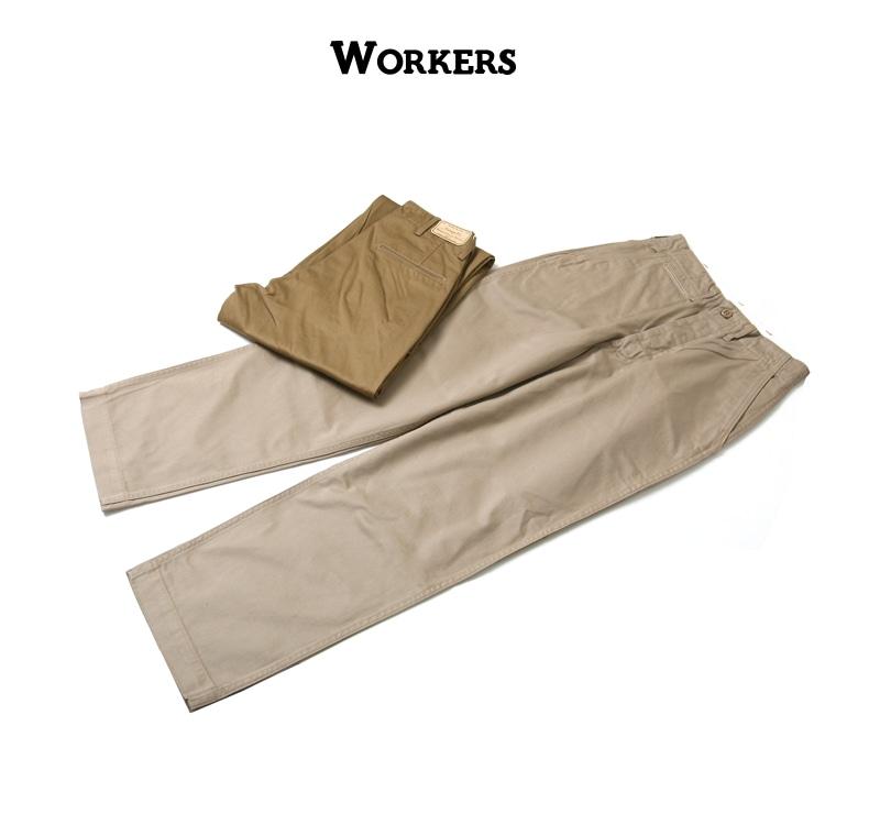 WORKERS ワーカーズ Officer Trousers,Class2 オフィサートラウザー ビンテージフィット