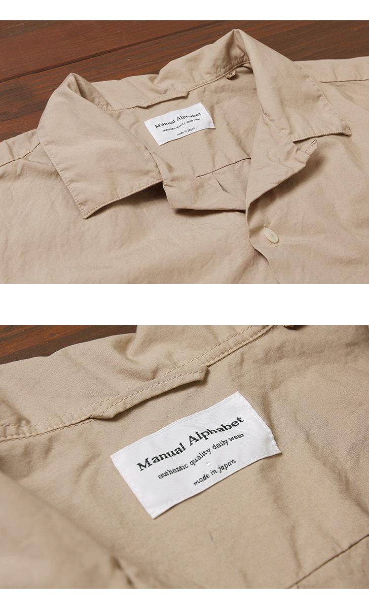 マニュアルアルファベット MANUAL ALPHABET ルーズフィットオープンカラーシャツ MA-S-412