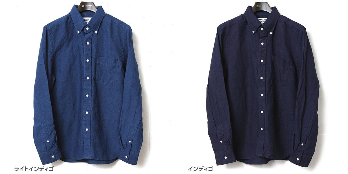 忖度 SONTAKU ソンタク インディゴジャパンリネンBDシャツ 881HD26012