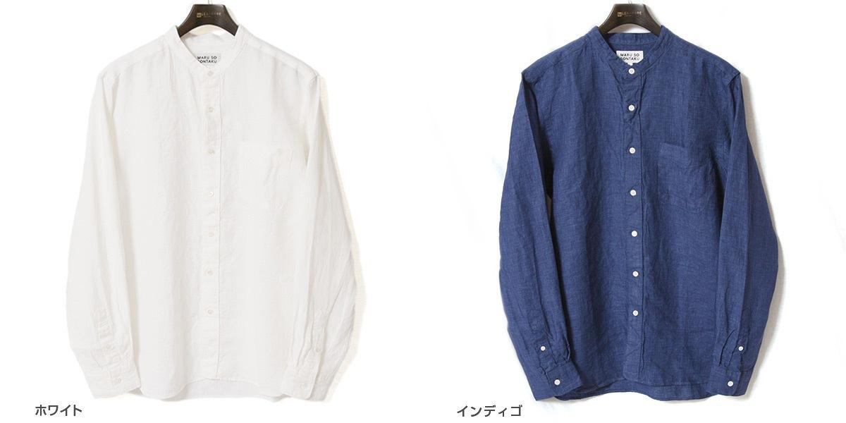 忖度 SONTAKU ソンタク フレンチリネンバンドカラーシャツ 891HD26457