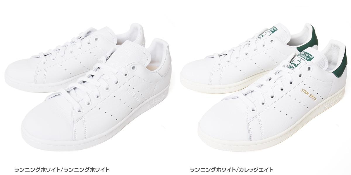adidas originals アディダス オリジナルス STAN SMITH スタンスミス スニーカー CQ2198 CQ2871