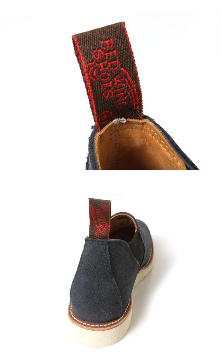 レッドウイング REDWING ロメオ サイドゴア ブーツ 8129 ネイビー アビレーン ラフアウト スウェード 国内正規品