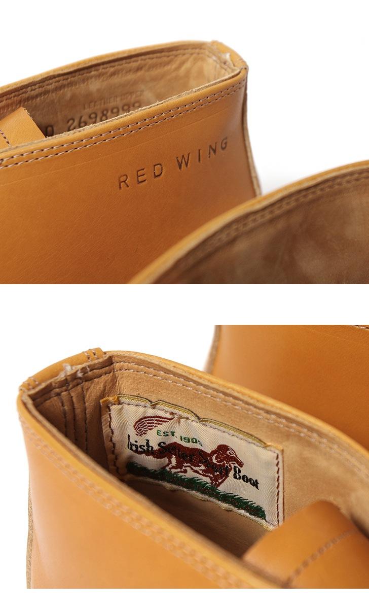 レッドウィング REDWING アイリッシュセッター・チャッカ ゴールドラセット 9853