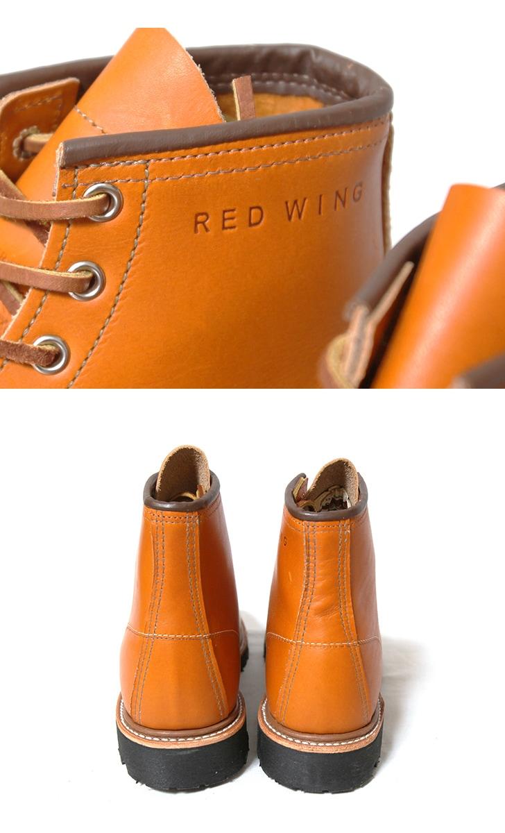 レッドウィング REDWING アイリッシュセッター 6インチ モックトゥ ビブラム・ラグソール ゴールドラセット セコイア ブーツ 9879 国内正規品