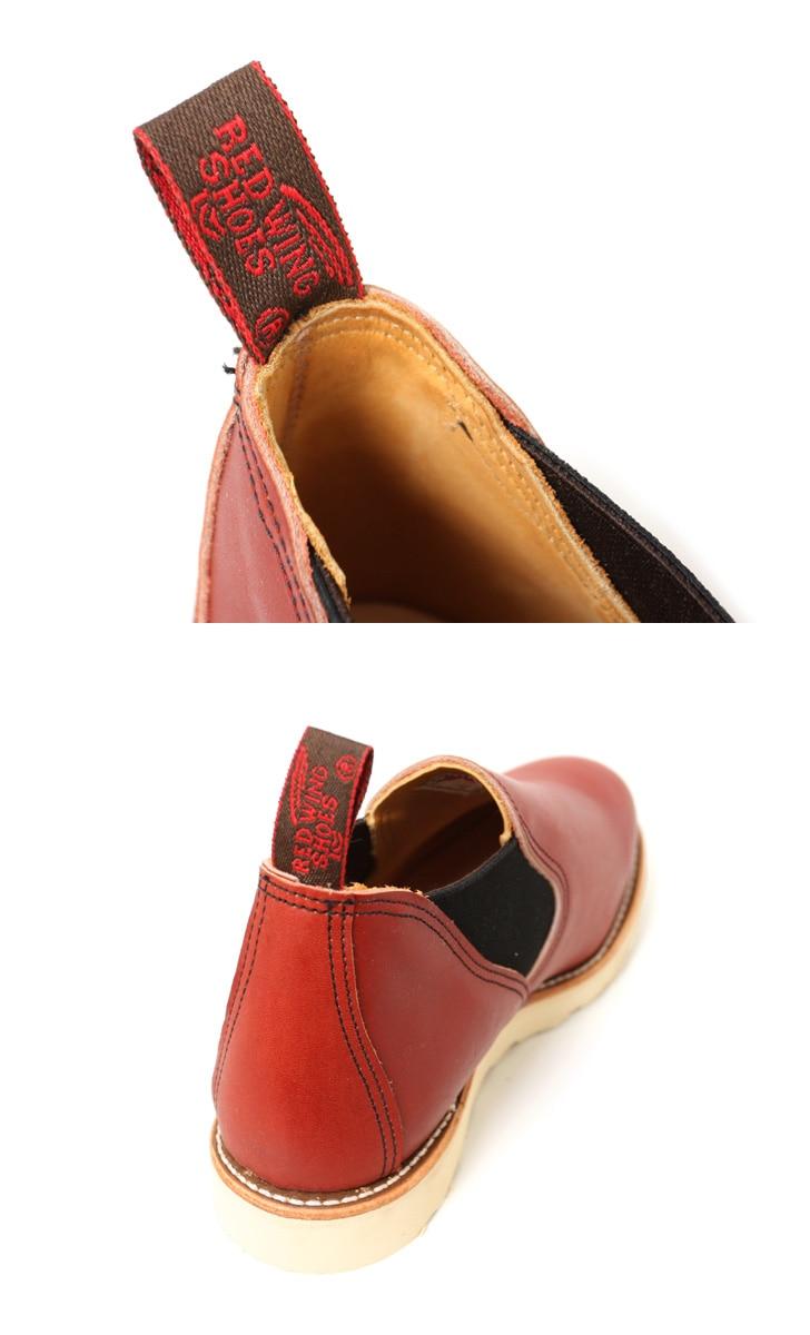 レッドウイング REDWING ロメオ サイドゴア ブーツ 8145