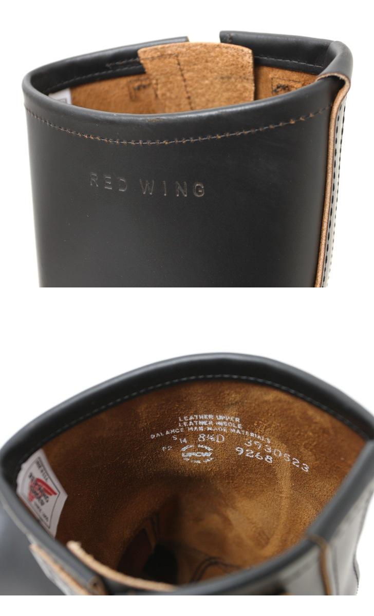 レッドウイング REDWING エンジニアブーツ ブラック クローンダイク 9268