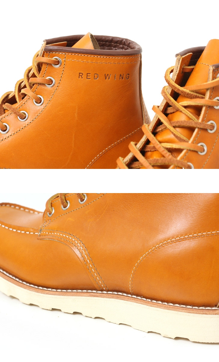 レッドウイング REDWING アイリッシュセッター ゴールドラセット 9875
