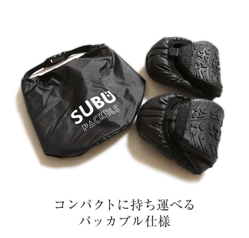 SUBU スブ パッカブル ダウンサンダル スリッパ スリッポン ミュール PACKBLE SP-102 【レディース メンズ】