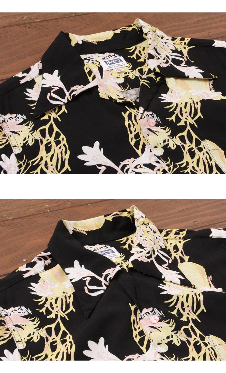 フェローズ ハワイアンシャツ アロハシャツ Pherrow's 17S-サキュレント