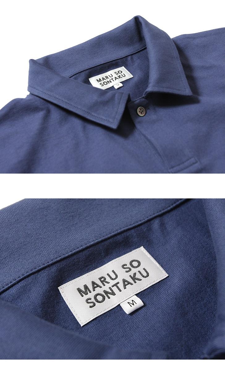 SONTAKU ソンタク 柴犬ジャージーポロシャツ 891HD99557