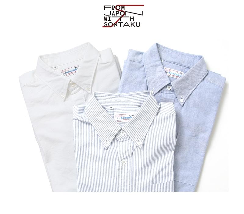 ソンタク SONTAKU オックスフォード 半袖BDシャツ 99615