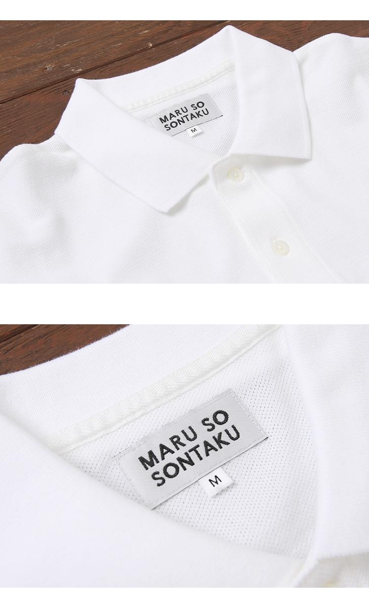 ソンタク 柴犬ポロシャツ SONTAKU 99079