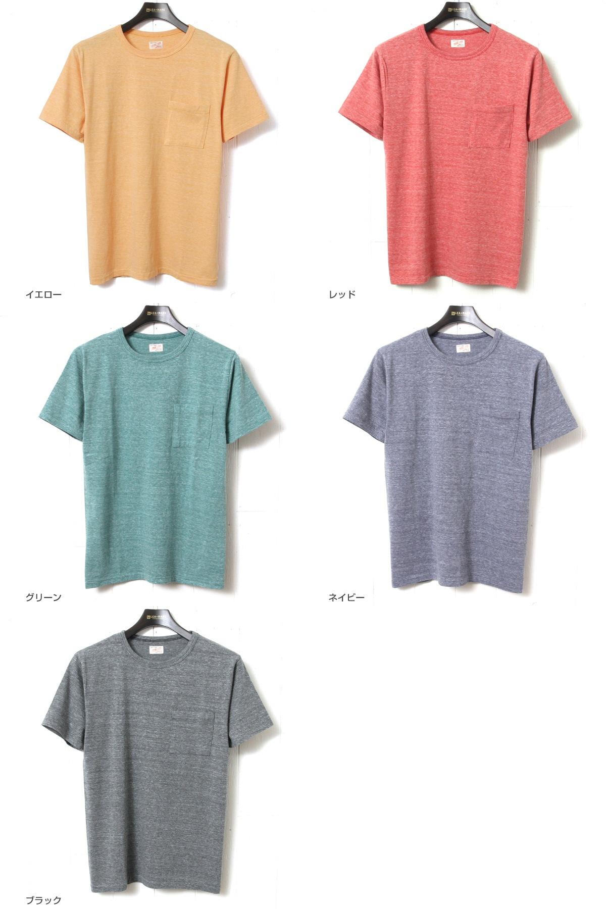 ダブルワークス DUBBLEWORKS 36003 カラーヘザーポケットTシャツ