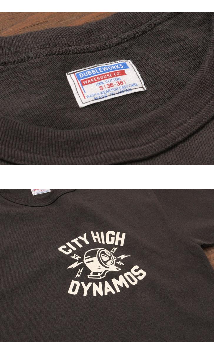 ダブルワークス 度詰め半袖Tシャツ [DYNAMOS] DUBBLEWORKS 37001