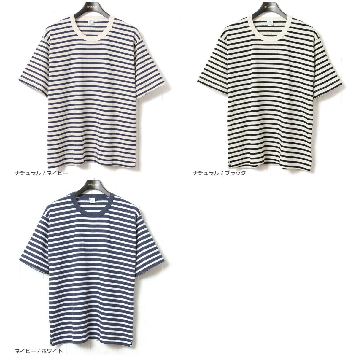 Gicipi ジチピ ワッフル ボーダー クルーネック ビッグシルエット 半袖 Tシャツ 1703