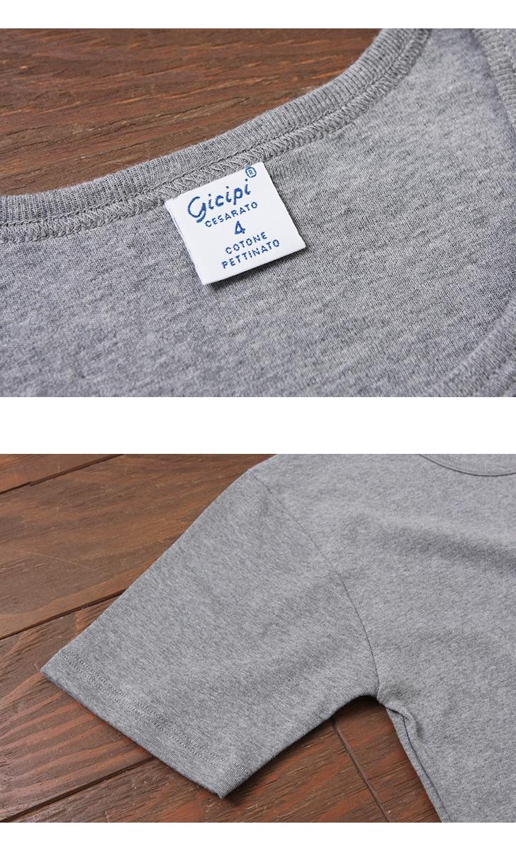 ジチピ Gicipi コットンフライス クルーネック 半袖Tシャツ メンズ 1801P