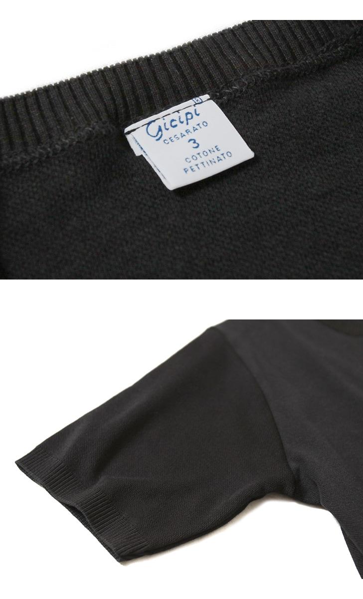 ジチピ Gicipi コットン ニット クルーネック 半袖Tシャツ メンズ 1807P