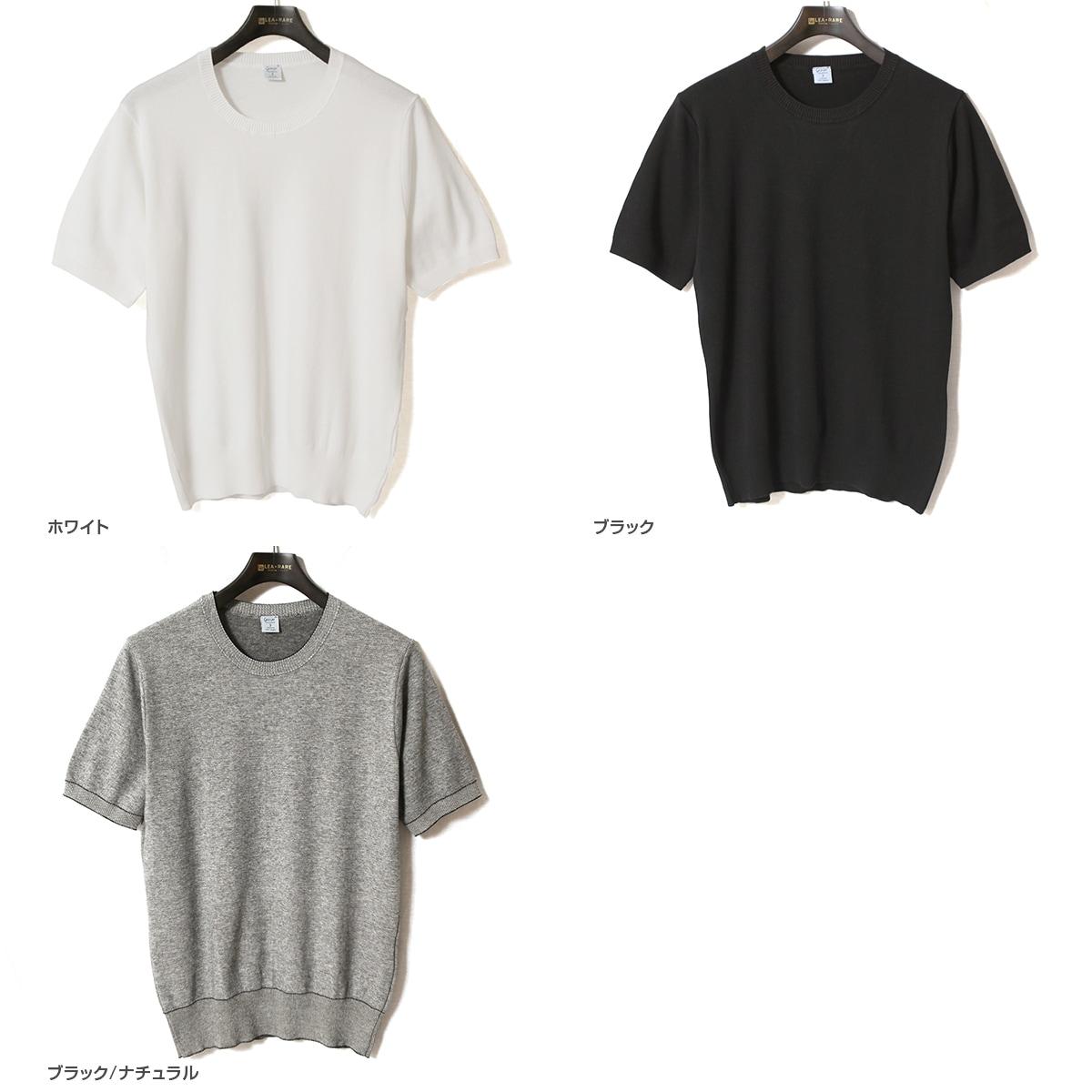 ジチピ Gicipi コットン ニット クルーネック 半袖Tシャツ メンズ