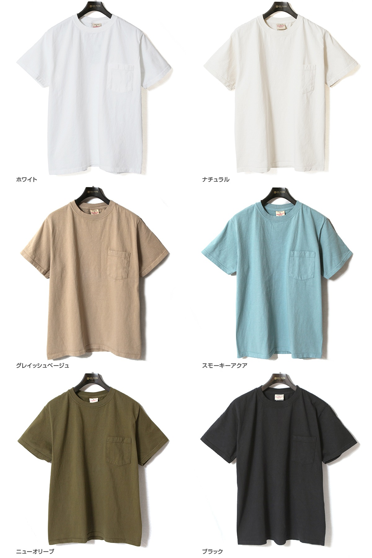 グッドウェア GOODWEAR クルーネックポケットTシャツ ジャパンカスタムモデル