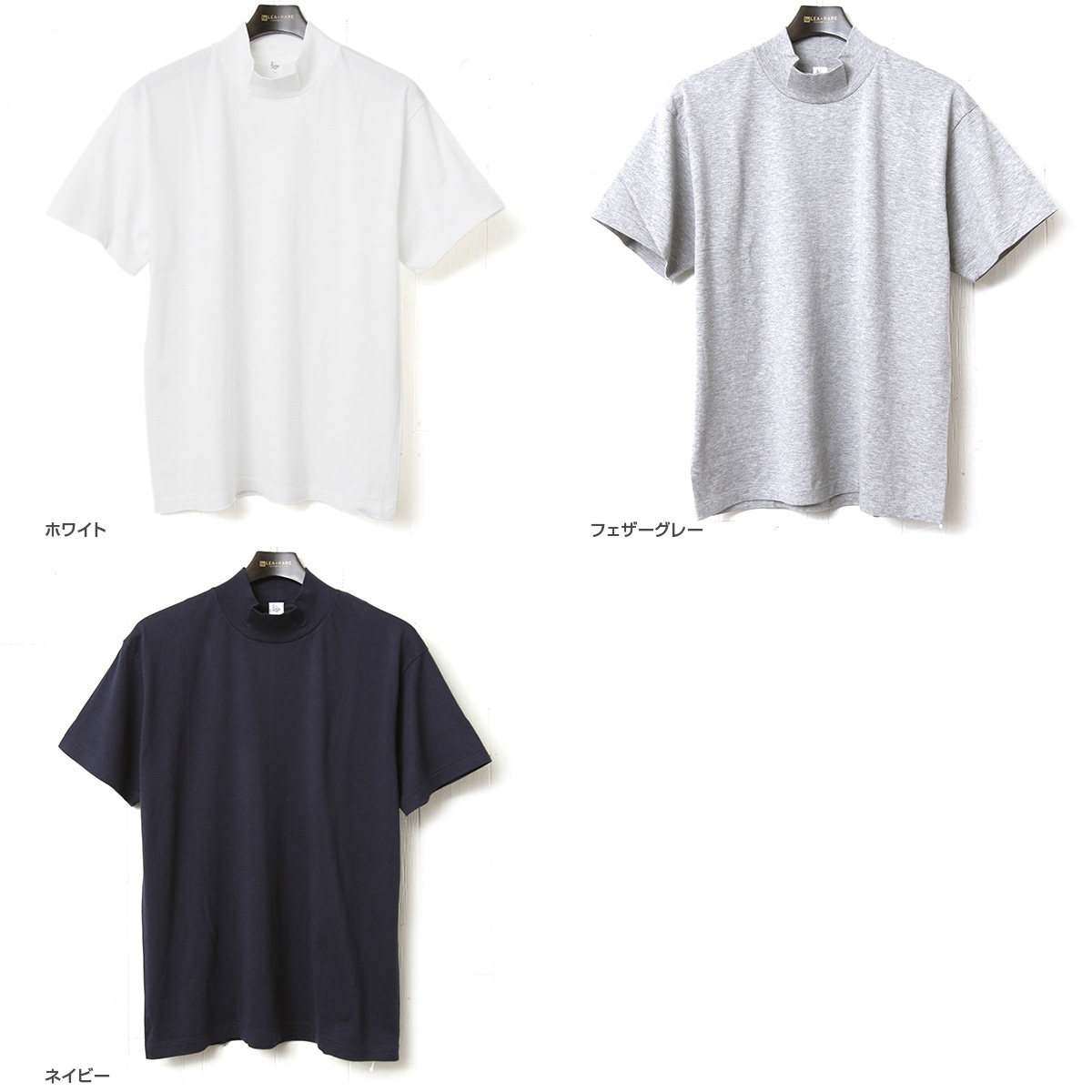 KAPTAIN SUNSHINE キャプテンサンシャイン SUVIN COTTON MOCK NECK TEE モックネックTシャツ KS8SCS09