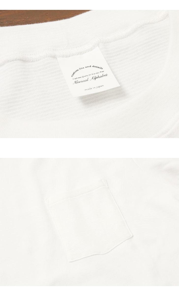 マニュアルアルファベット MANUAL ALPHABET ミリタリーフライス クルーネックTシャツ MA-C-047