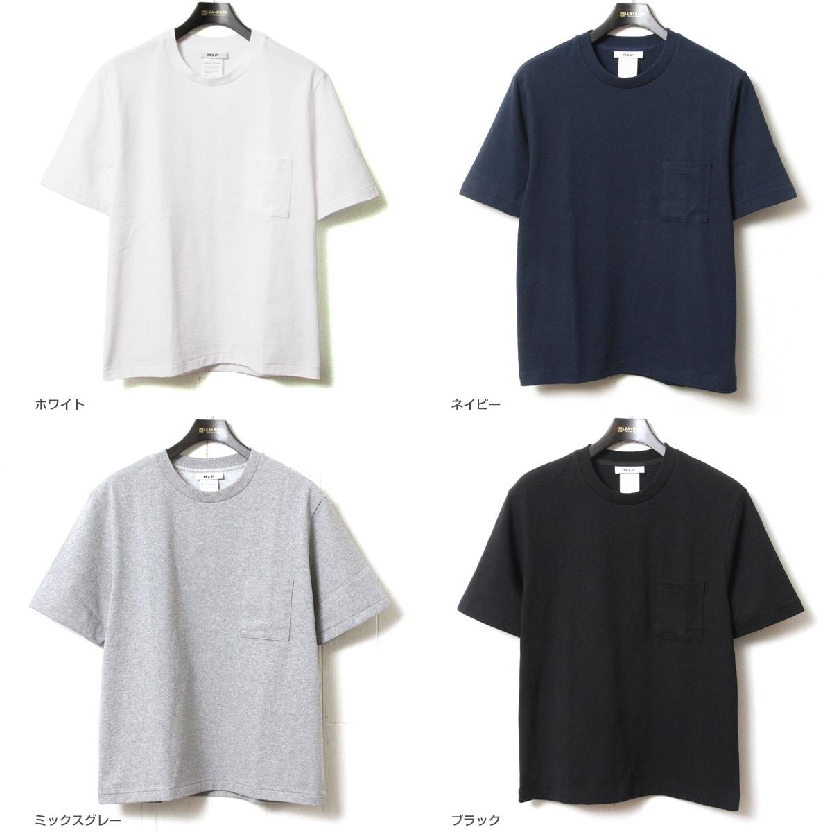MXP ドライジャージ ビッグシルエットポケット付半袖Tシャツ MX36152