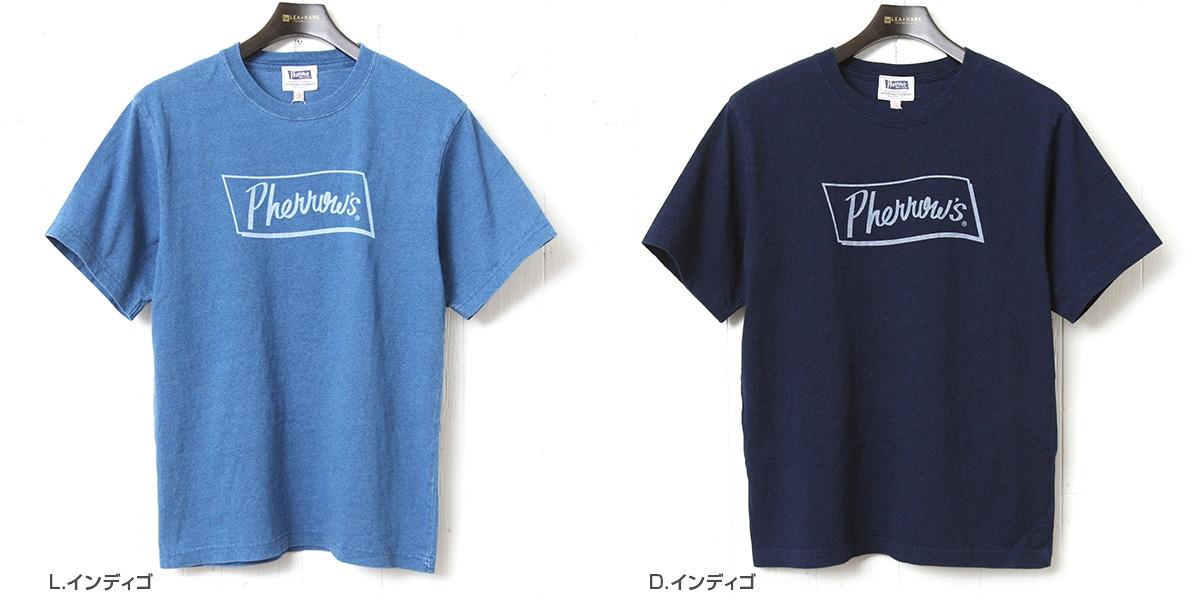 Pherrow's フェローズ 半袖 インディゴ プリントTシャツ [Pherrow'sロゴ] 18S-PIT1