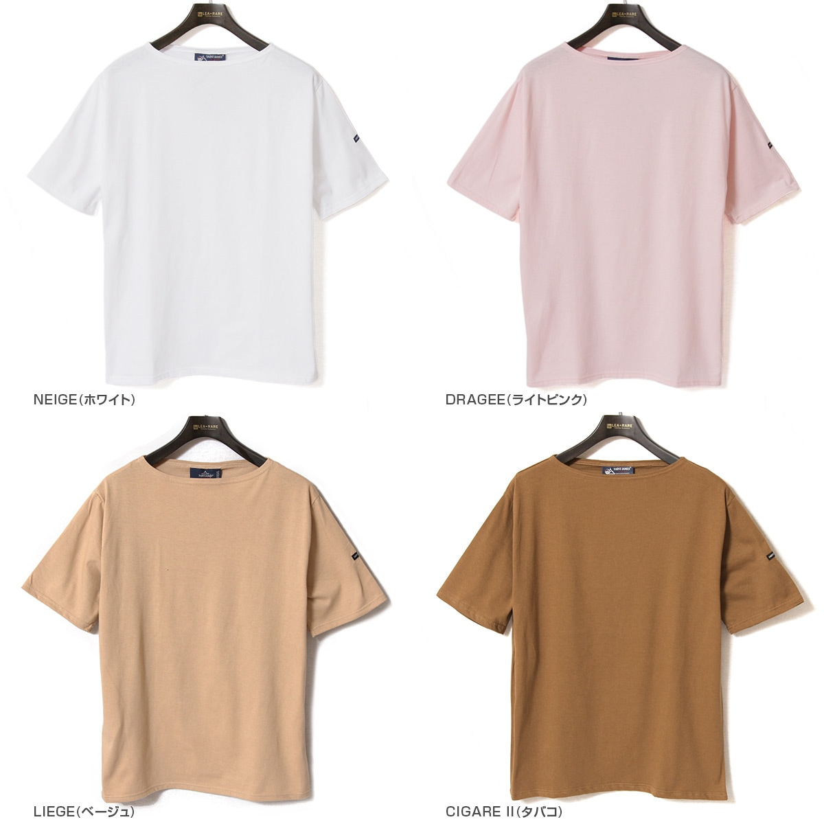 セントジェームス ピリアック SAINTJAMES PIRIAC 半袖Tシャツ 【レディース&メンズ】