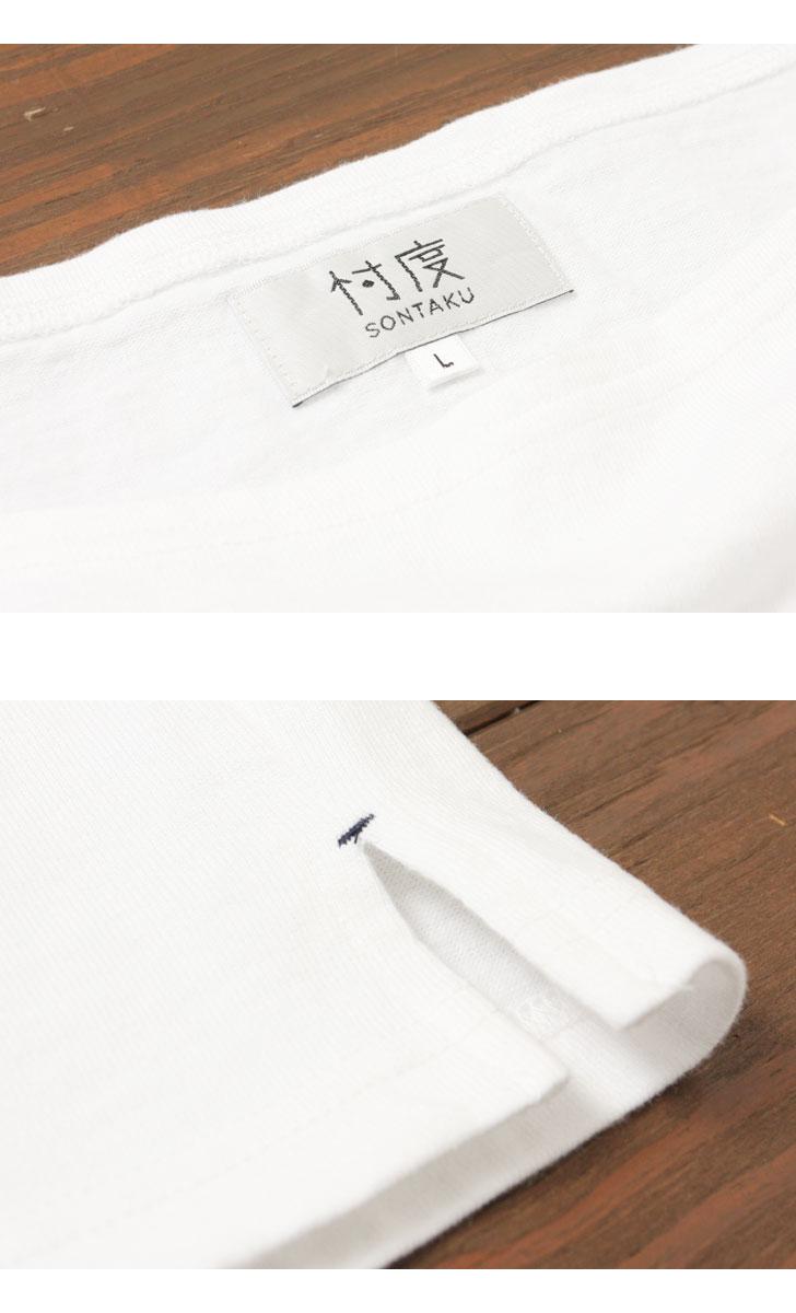 忖度 SONTAKU ソンタク 半袖バスクTシャツ 99025