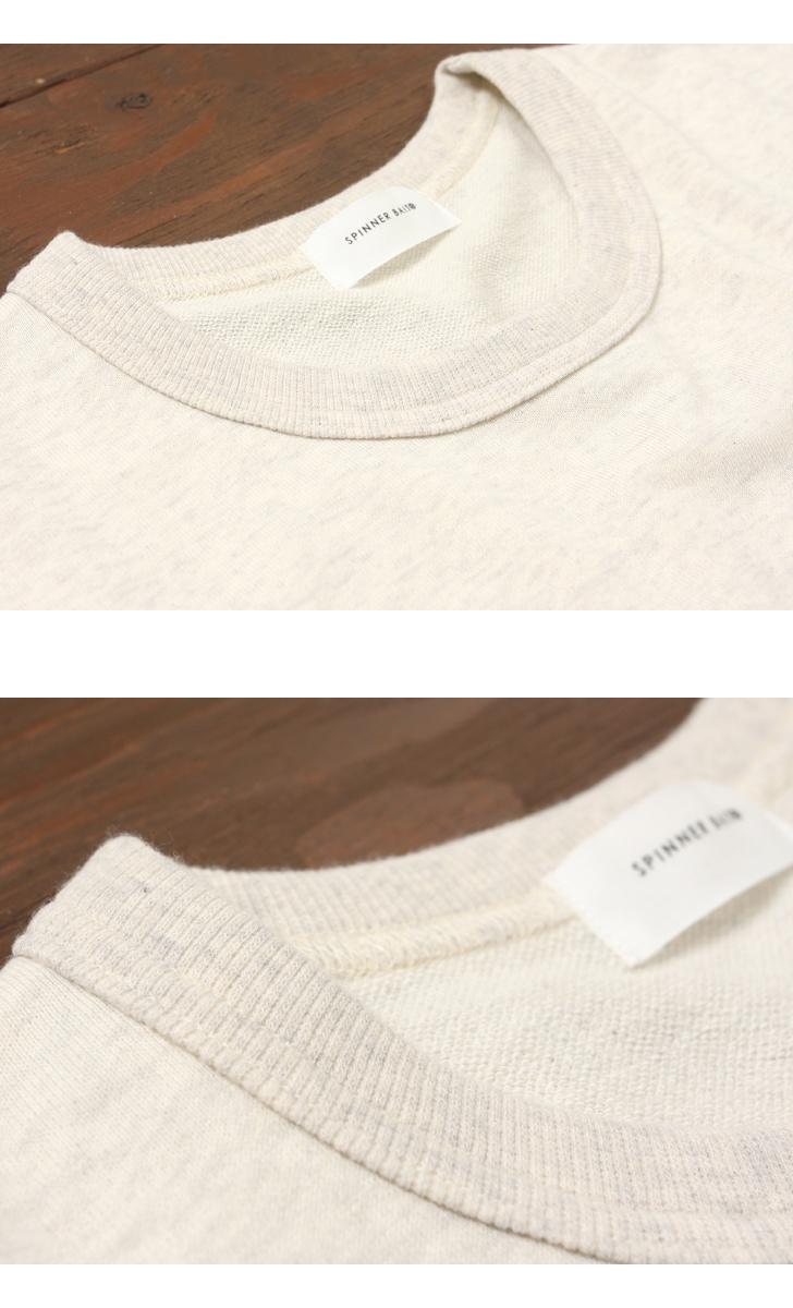 スピナーベイト Spinner Bait エイタTシャツ ミニ裏毛 半袖スウェット 116MU