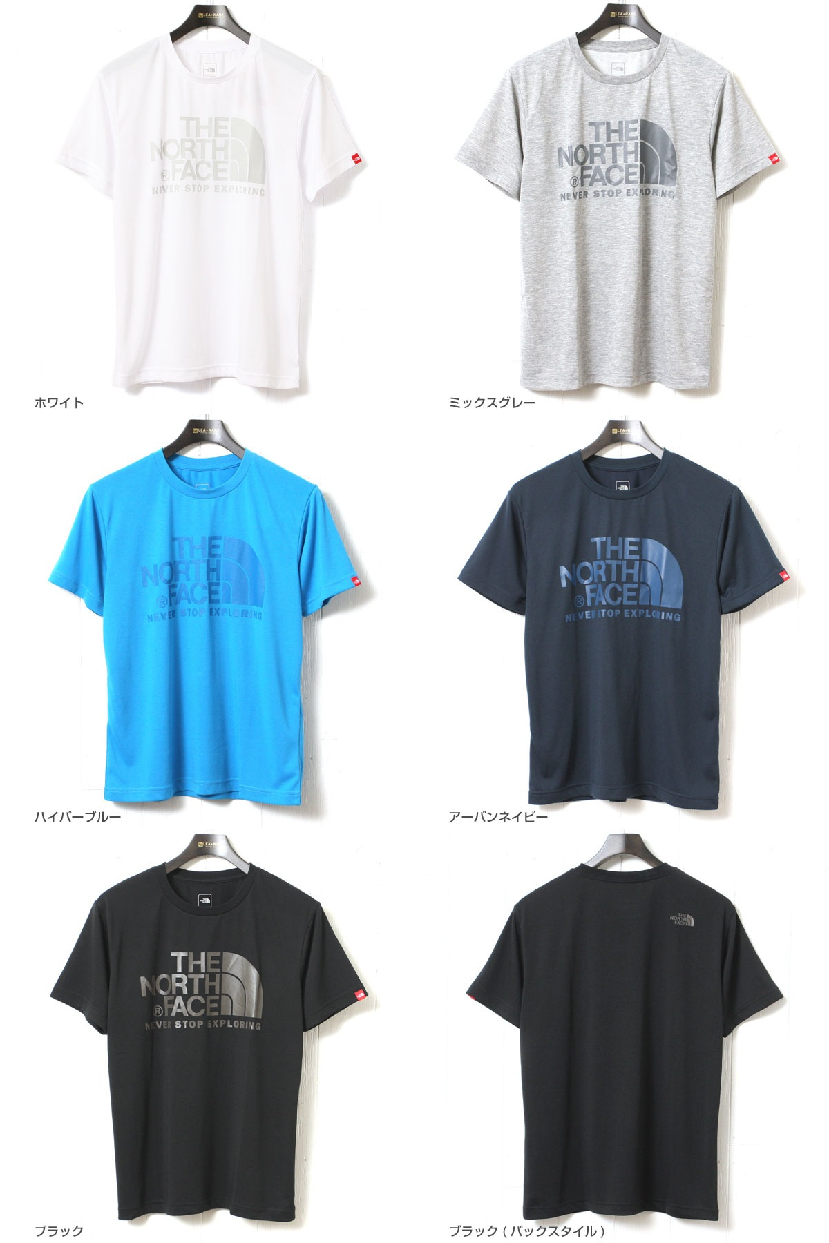 THE NORTH FACE ザ ノースフェイス S/S COLOR DOME TEE カラードーム半袖Tシャツ NT31620