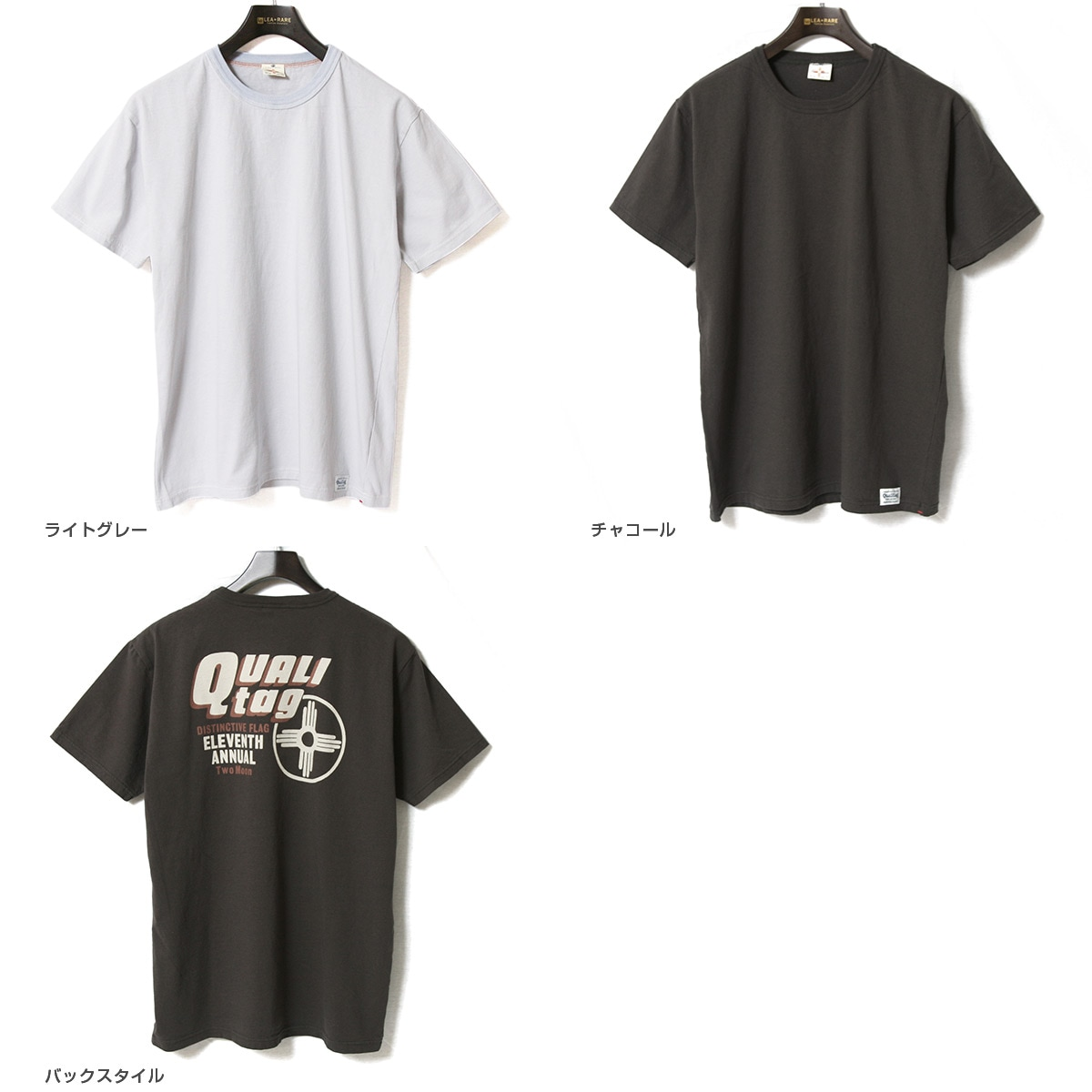 Two Moon トゥームーン プリントTシャツ Qualitag バックプリント 29114