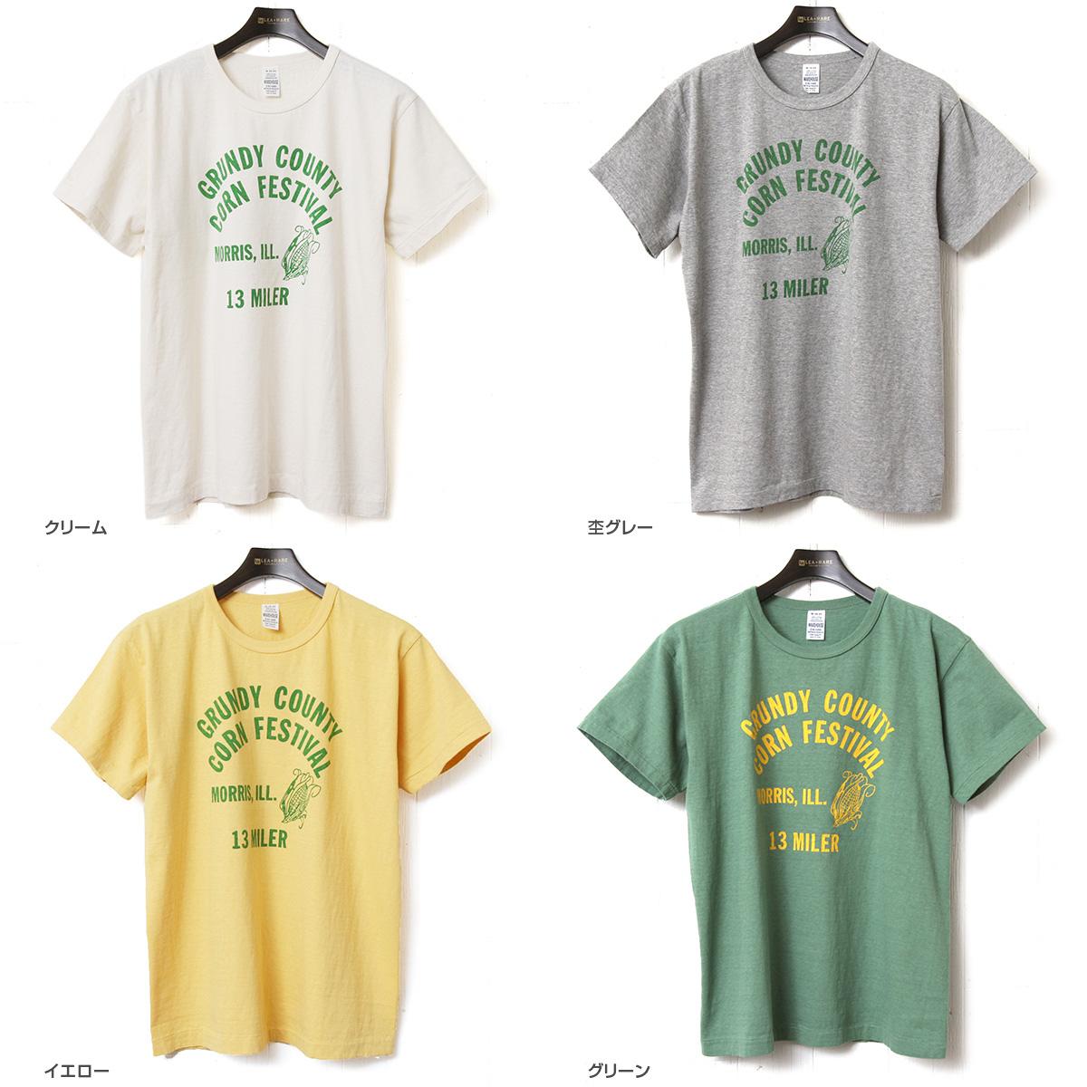 ウエアハウス WAREHOUSE 2nd hand Series プリントTシャツ 4064 [GRUNDY COUNTY]