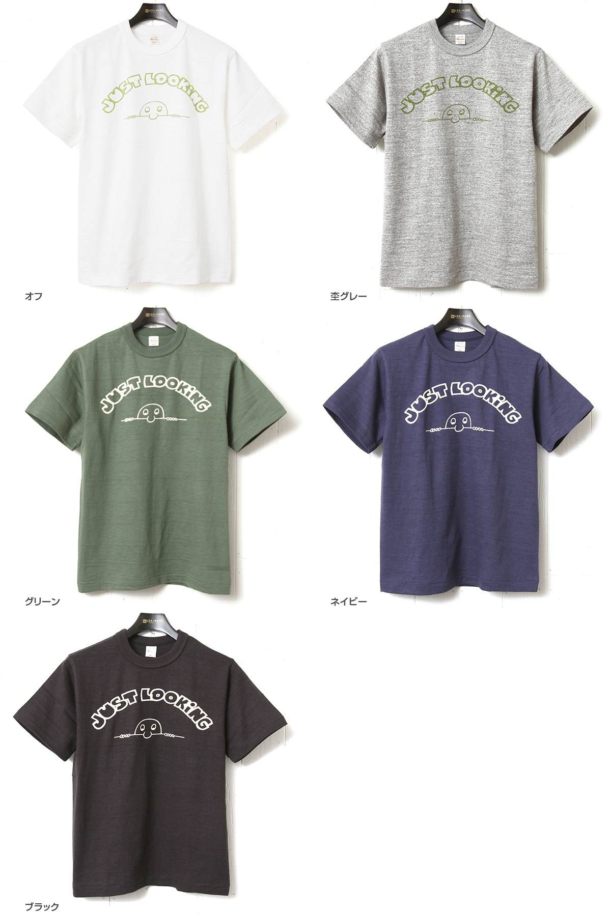ウエアハウス WAREHOUSE 半袖Tシャツ 4601 [JUST LOOKING]