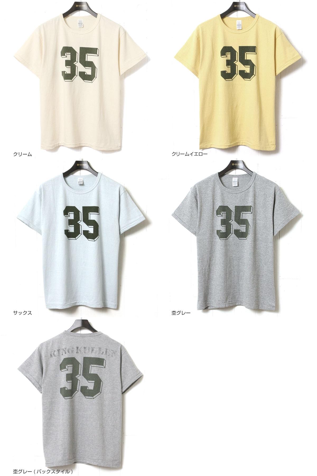ウエアハウス WAREHOUSE 2nd hand Series プリントTシャツ 4064 [NO.35]