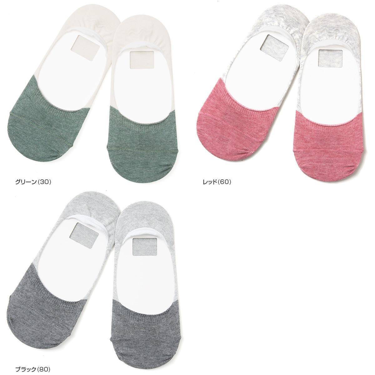 ANONYMOUSEISM アノニマスイズム OC2トーンインタクトローファーインソックス 靴下 15152400