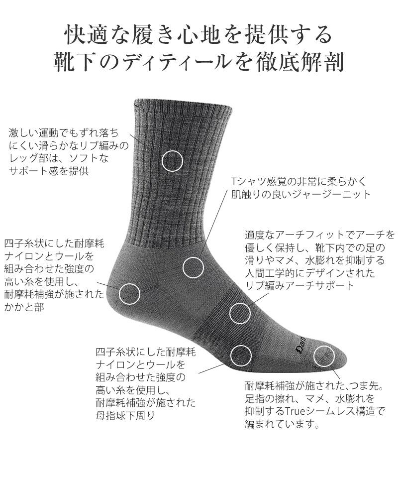 DARN TOUGH ダーンタフ ソックス 靴下 タクティカル ブーツ エクストラクッション Boot Extra Cushion 1680 メリノウール