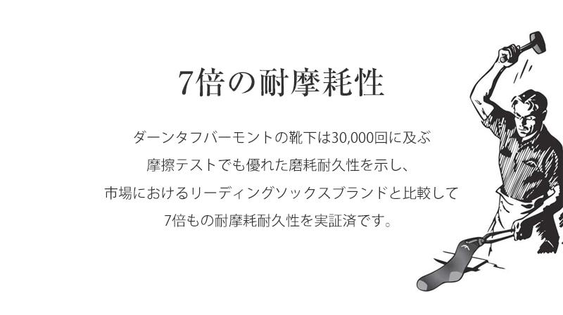 DARN TOUGH ダーンタフ ソックス 靴下 タクティカルマイクロクルーライト Micro Crew Light T4018 メリノウール