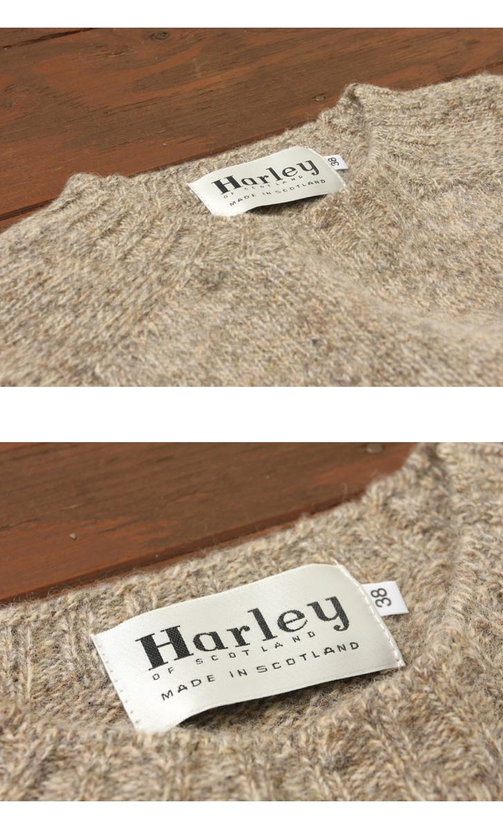 Harley of Scotland シェットランドセーター ハーレーオブスコットランド