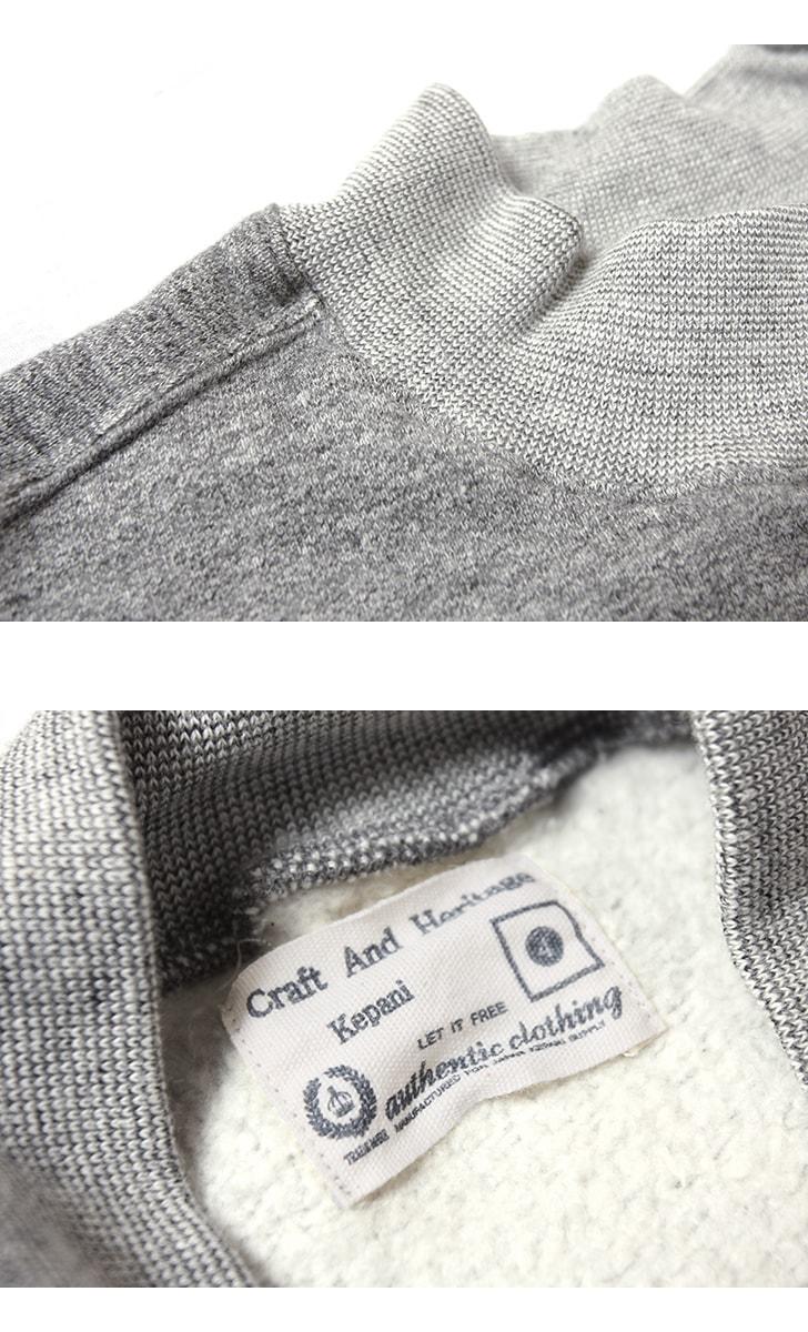 Kepani ケパニ 胸ポケット付きハイネックスウェット Laie ライエ KP5034MS
