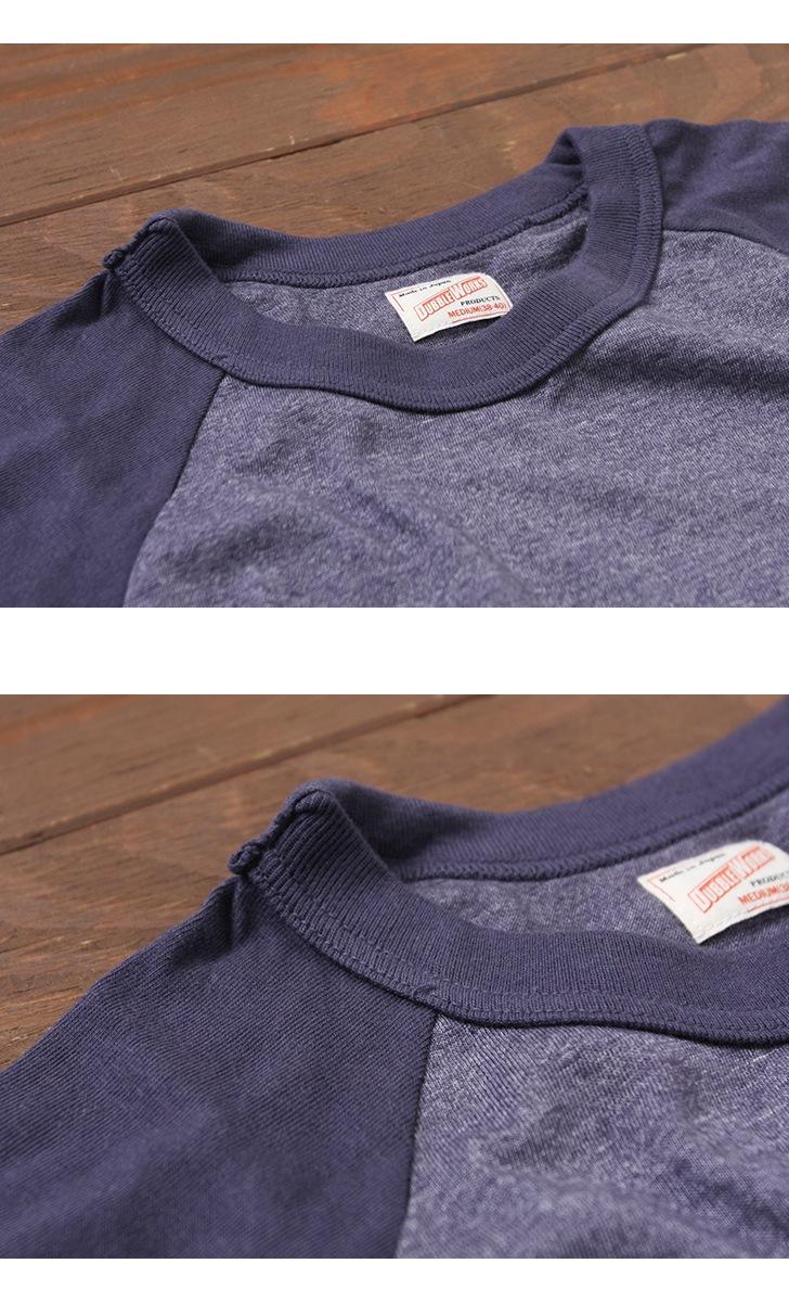 ダブルワークス DUBBLEWORKS 2トーンベースボールTシャツ [PLAIN] 57002