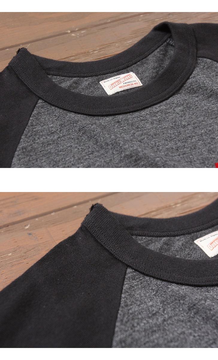 ダブルワークス DUBBLEWORKS 2トーンベースボールTシャツ [BBT HALLADAY] 57002