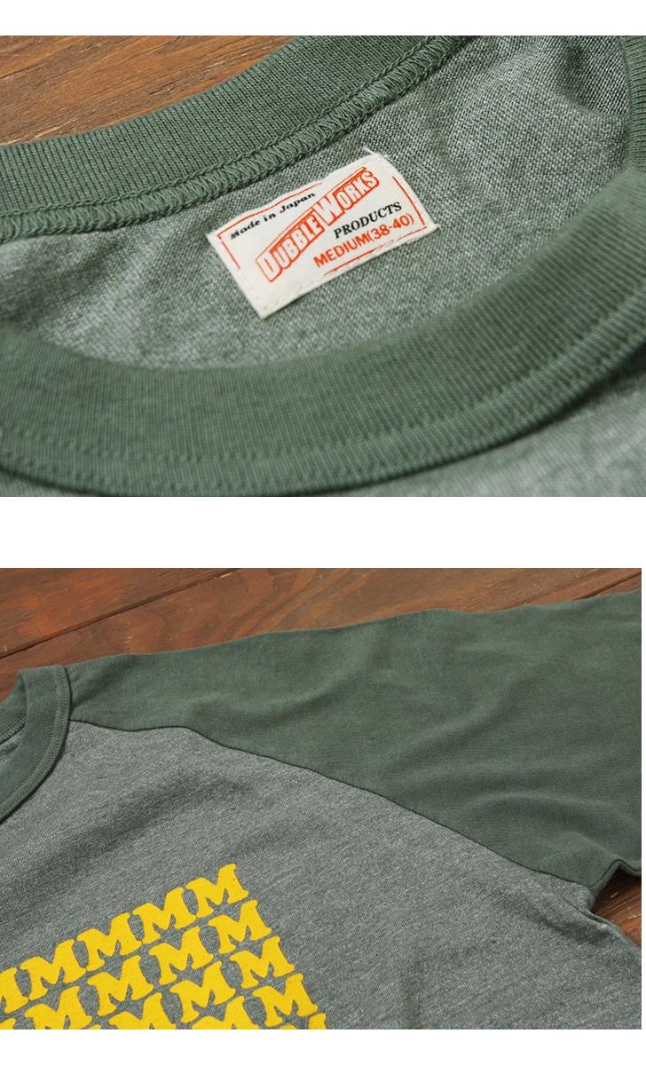 ダブルワークス DUBBLEWORKS 2トーンベースボールTシャツ [RUMM PUERTORICO] 57002